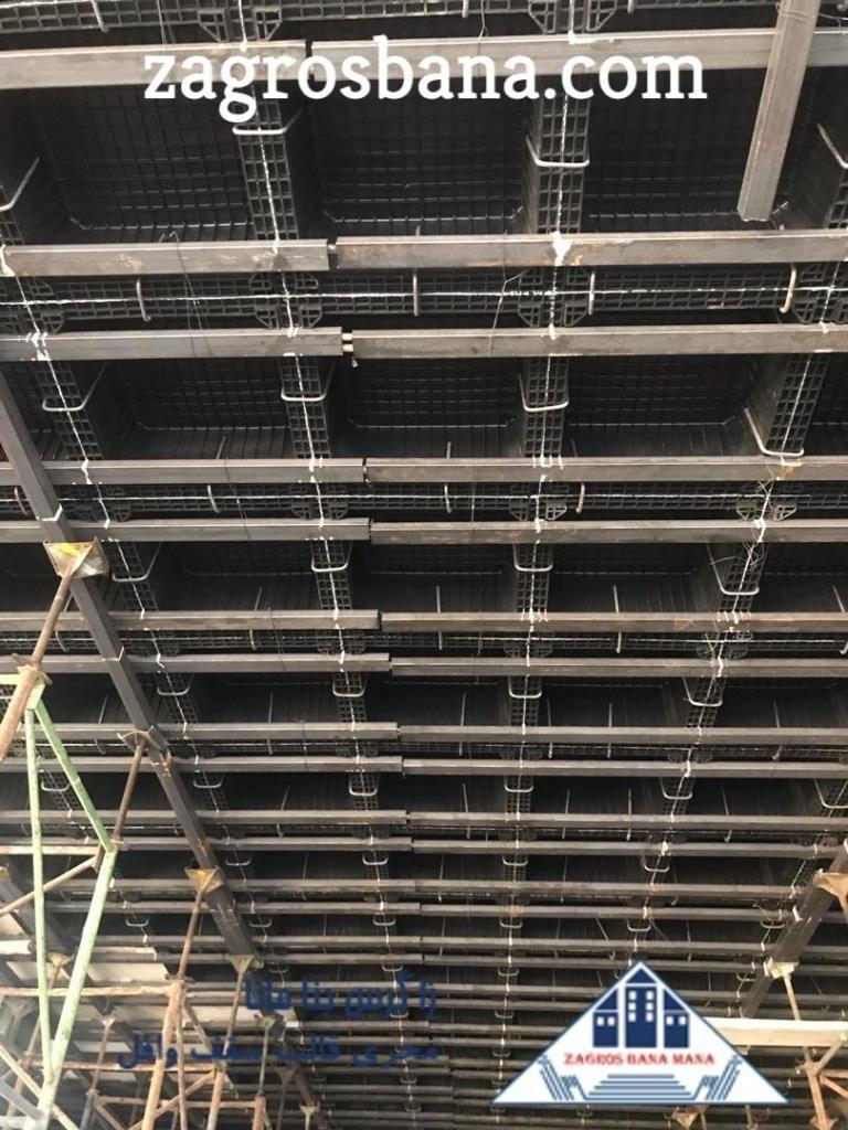 مراحل اجرای سقف وافل : قوطی کشی ویژه